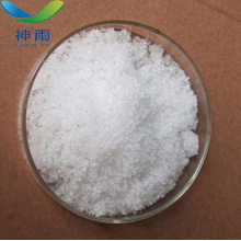 High quality Cytidine cas 65-46-3