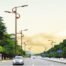 LED Street Lighting System