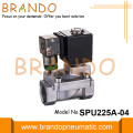 24VDC Stainless Steel Solenoid Valve SPU225A-03 SPU225A-04
