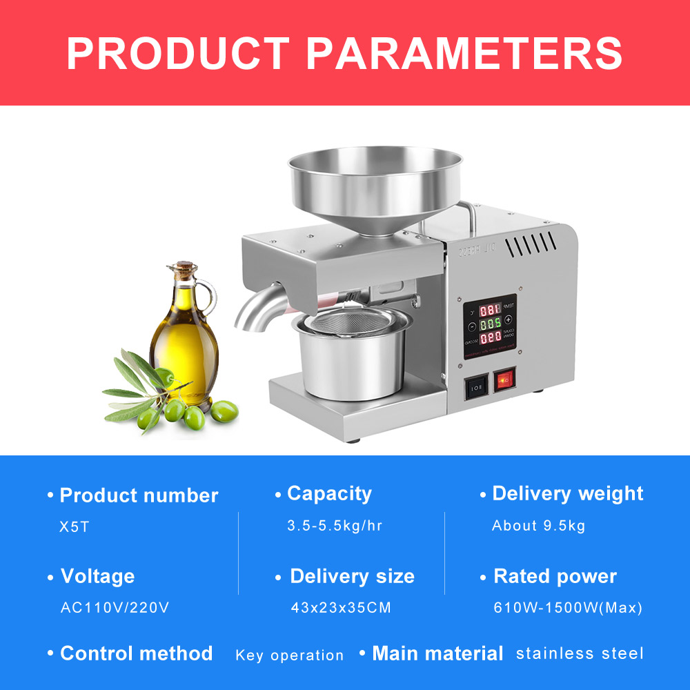 X5S Automatic Household FLaxseed Oil Press Oil Extractor Peanut Oil Press Cold Press Oil Machine 1500W (MAX)