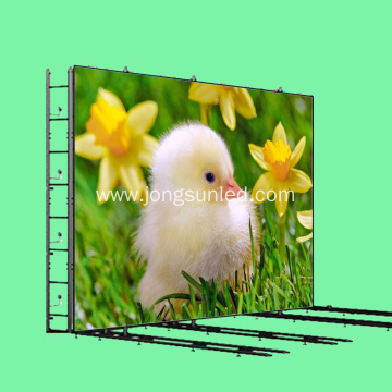 Led Display Rental Boards Maker With Quality