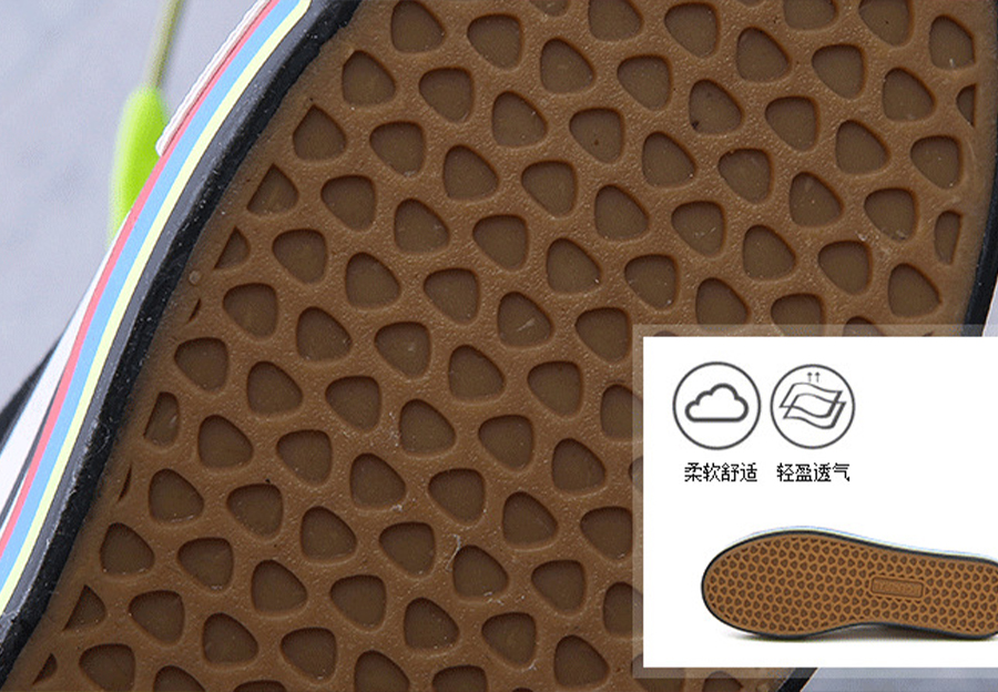 outsole of canvas shoes
