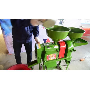 Powder Crusher Combined Rice Mill Machine Price Philippines