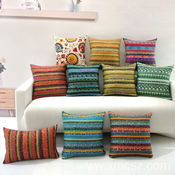 Stripe geometric pillowcase cushion cover