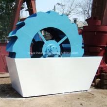 Stone Sand Washing Machine Plant