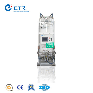 Hospital Oxygen Equipment PSA Oxygen Production Plant