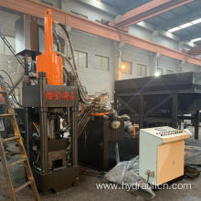 Hydraulic Wrought Dug Iron Metal Chips Briquette Machine