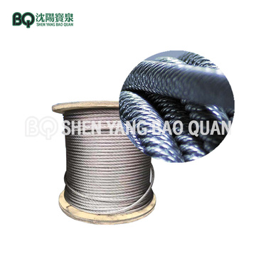 24Wx7-14mm Trolleying Wire Rope for 10t Tower Crane