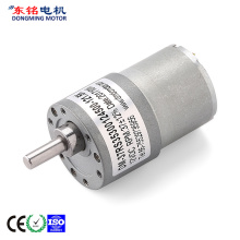 small reversible electric motor