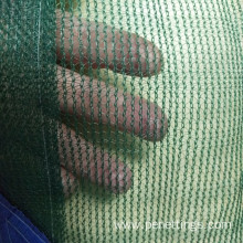 High Quality Nut&olive Harvest Net