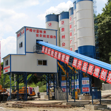 New brand 90m3/h concrete batching plant machine