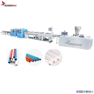16-32mm PVC 2 output production line