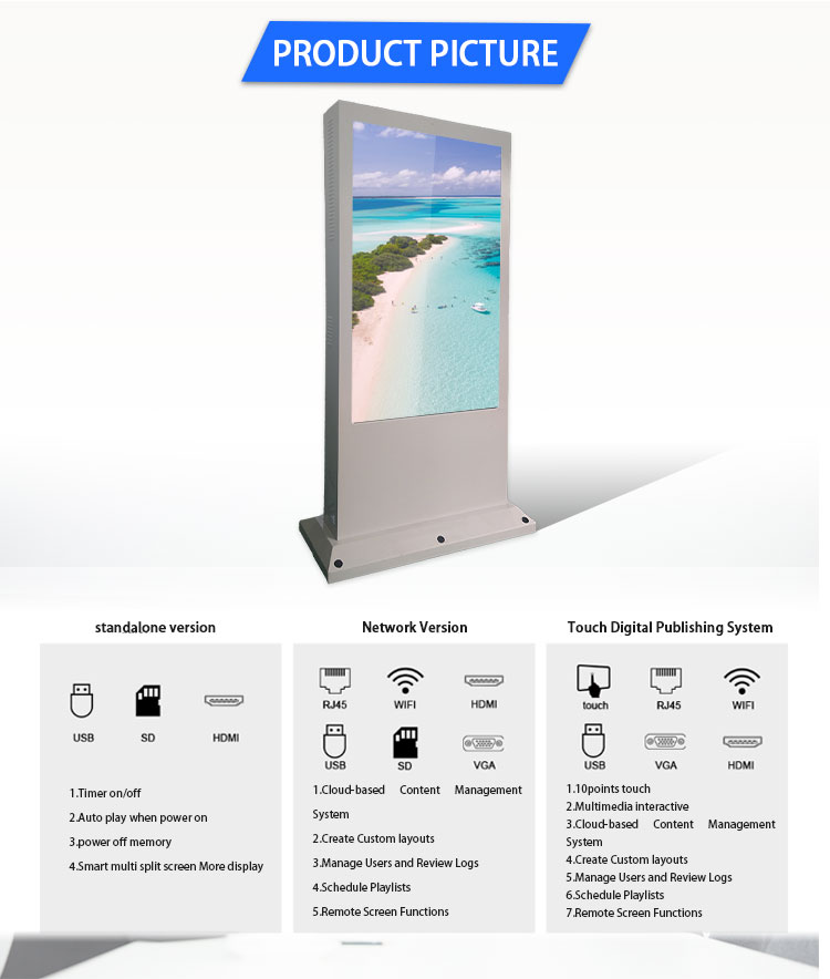 outdoor lcd advertising digital signage