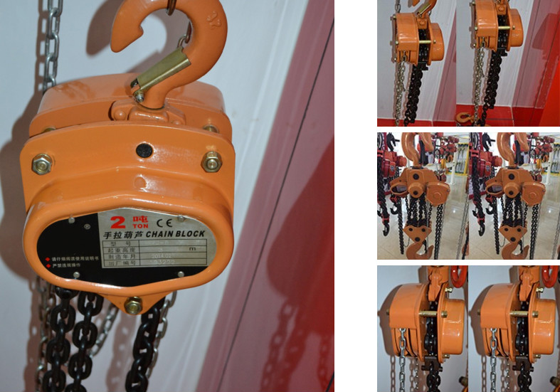 hand lifting chain block