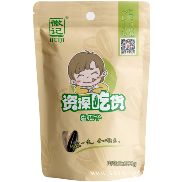 Haoba Food Melon Seed