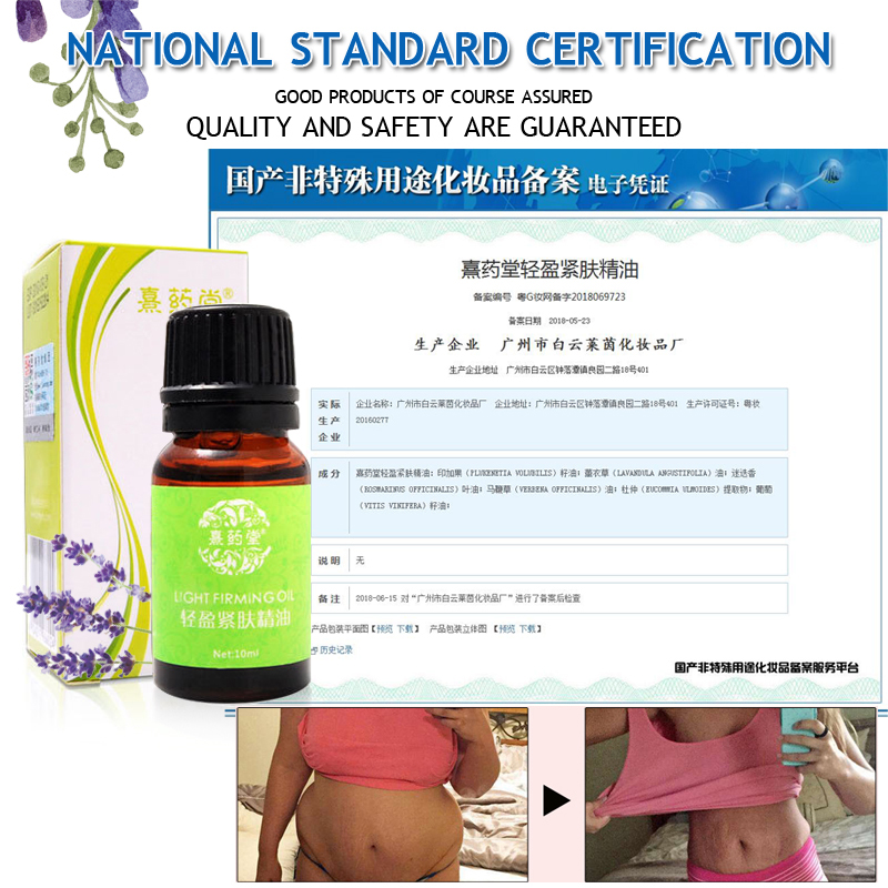 3Pcs/Lot Slimming Cellulite Massage Essential Oil Promote Fat Burn Thin Waist Stovepipe Body Firming Skin Treatment Lift Beauty
