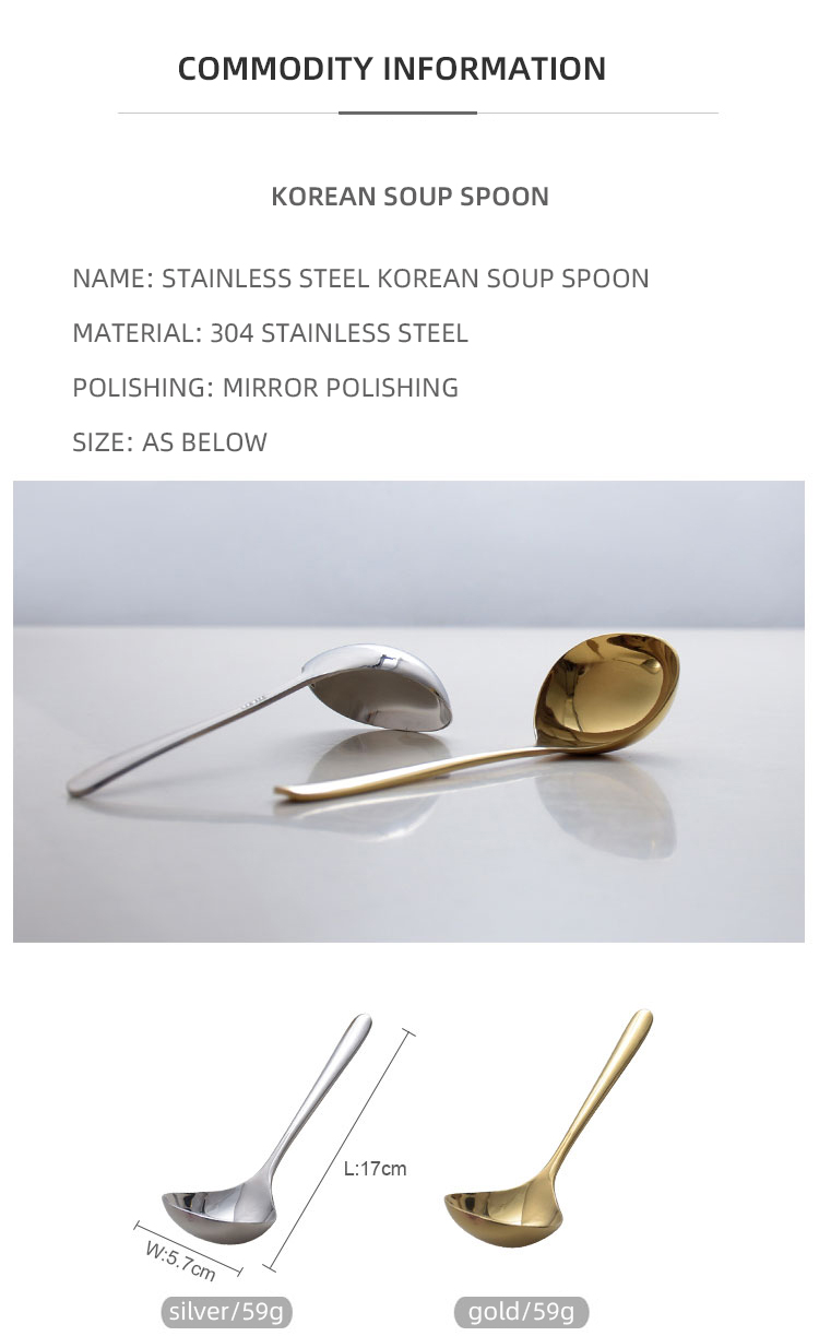 Stainless Steel Soup Spoon