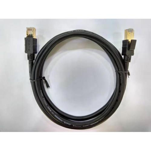 Cat8 Twisted Pair SFTP Network Cable