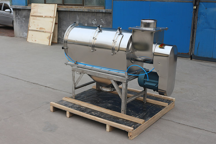 Horizontal turbo centrifugal sieve sifters airflow screen