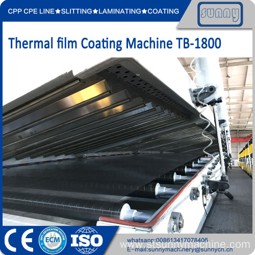 Thermal Lamination Film Producing Process