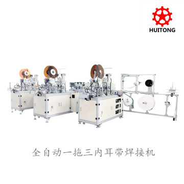 mask machine(three inner ear-loop machine)