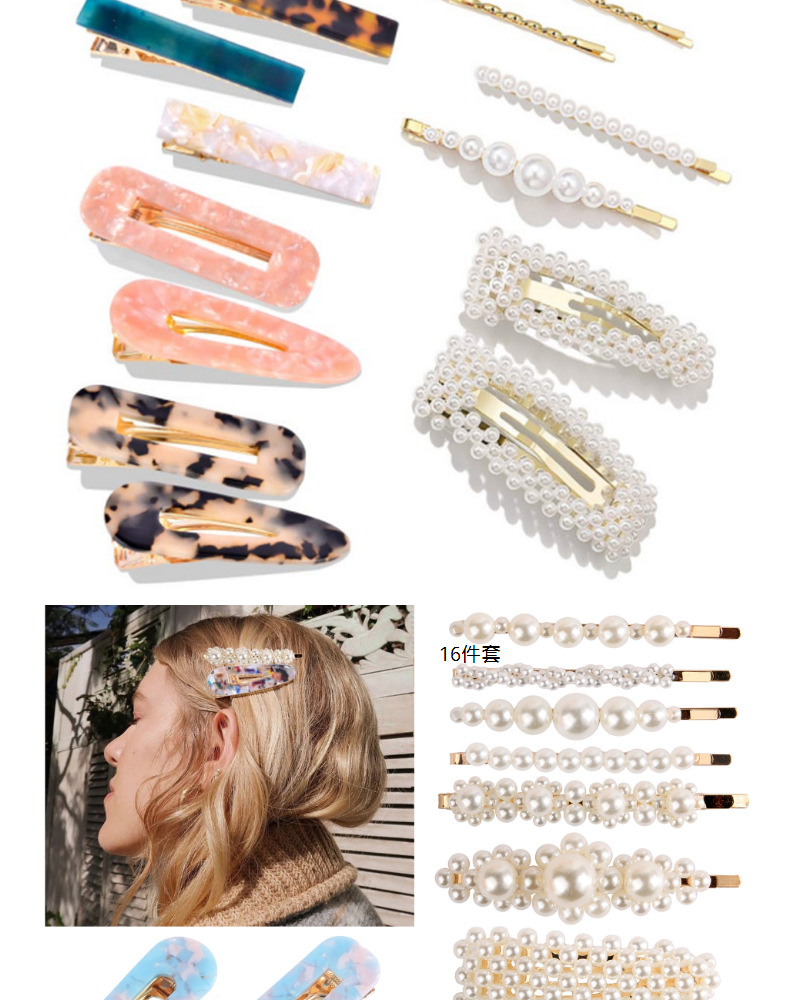 Acetic acid hairpin pearl hairpin set (6)