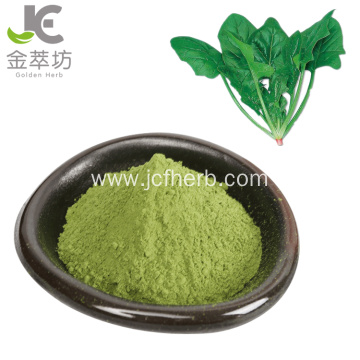 spinach powder water-soluble