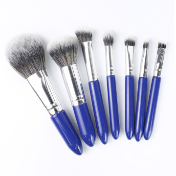 Mycket söt 7st kosmetisk Mini Makeup Brush Set