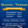 Shantou Port Sea Freight Shipping To Vietnam