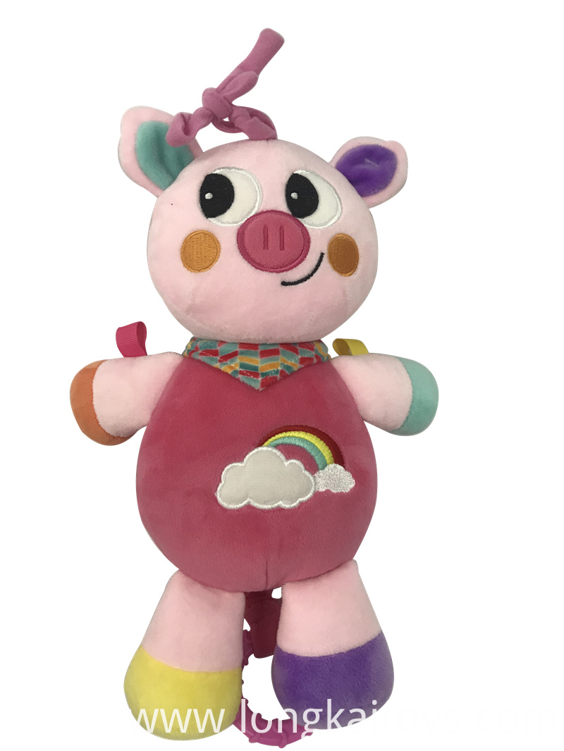 Musical Pig Toy For Baby