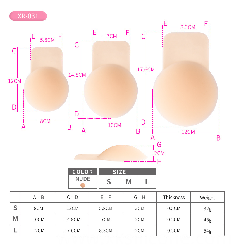 Breast Lift Nipple Cover
