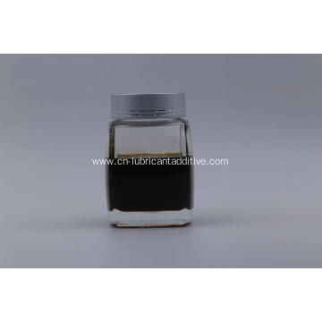 CNG Compressed Natural Gas Lube Oil Additive Package