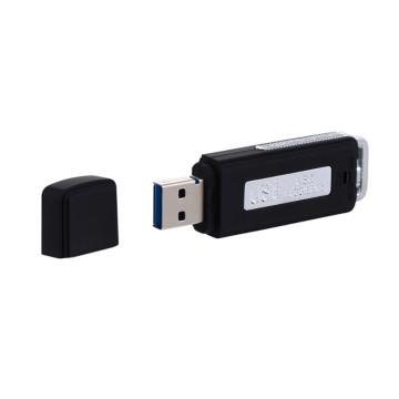 2019 U Flash Disk Portable Recording Dictaphone For PC USB Driver Digital Audio Voice Recorder