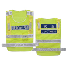 Yellow safety clothes with lights
