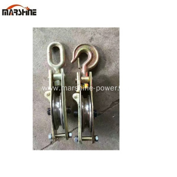 Heavy Duty Pulley Block Snatch Block Pulley