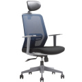 Durable Swivel High Back Computer Chair