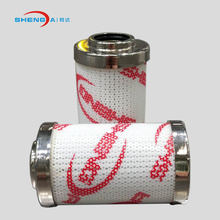 Hydraulic oil inline filter element