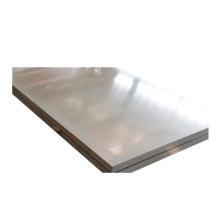 Mill Finish Aluminium Sheet Alloy 1050/1100/3003/5005