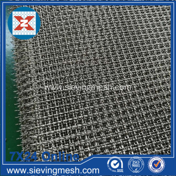 Multipurpose hardware wire mesh