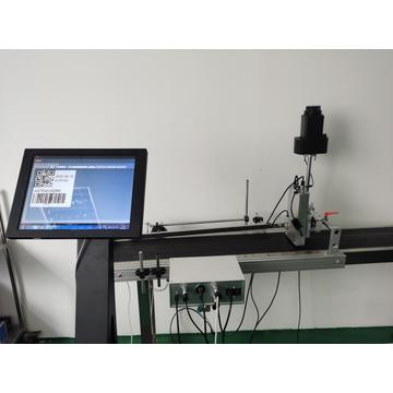 INCODE UV Ink Celling Inkjet Printer