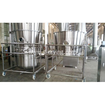 Fluid bed granulator/drying/coating machine