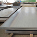 0.5mm 904L stainless steel plate