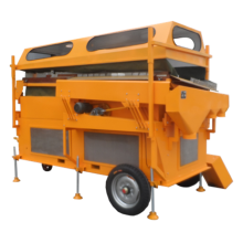 Mobile Type Rice Peas Bean Grain Sorting Machine