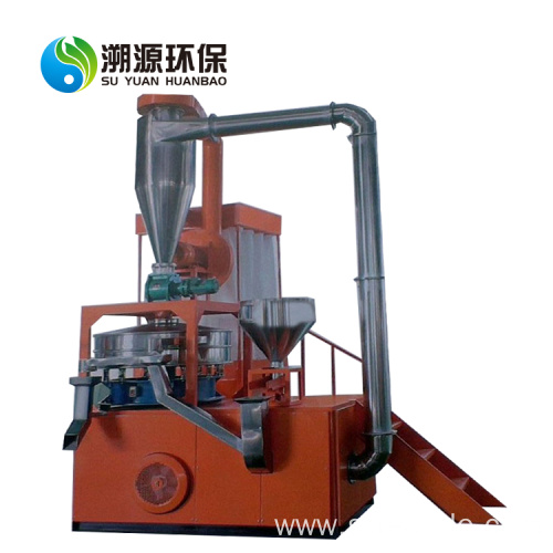 High Quality Plastic Miller Machine