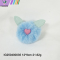 Various Shaped Faux Rabbit Fur Ball Keychain