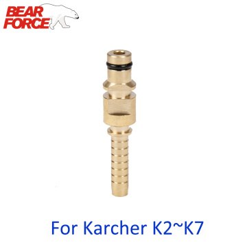 High Pressure Washer Hose Fitting Car Wash Water Cleaning Hose Pipe Fitting Connector Adapter for Karcher K Pressure Washer Hose