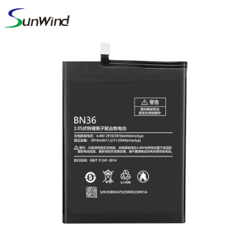 Replacement battery Xiaomi Mi 6X  rechargeable batteryBN36
