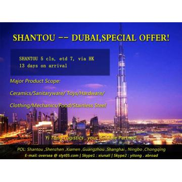 Shantou Sea Freight to Dubai