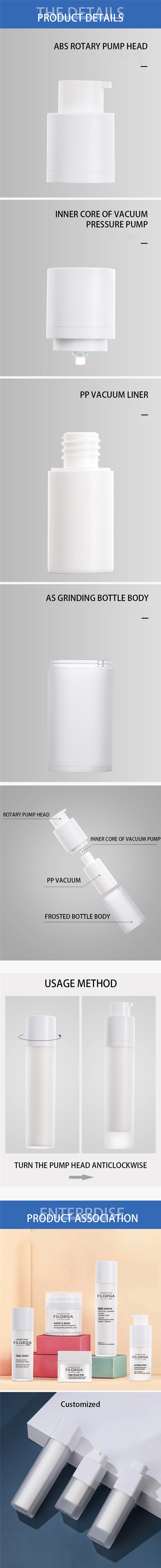 luxury-cosmetic-packaging-15ml-airless-pump-bottle