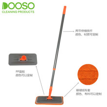Telescopic Iron Pole Microfiber Flat Mop DS-1285A